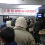 Yatra Parchi counter at station
