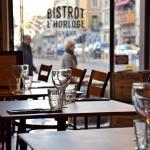 Restaurant #2