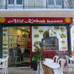Fotografia de Ali Baba House Kebab - Restauração Turca