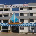 Photo of Hotel Velho Chico