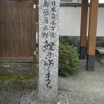 街角には石碑。