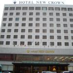 Photo de New Crown Hotel
