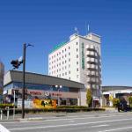Photo de Sakudaira Plaza 21