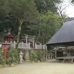 Koishidani Shrine