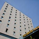 Photo of Hotel Premium Porto Aeroporto