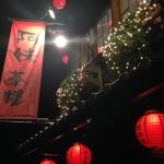 看板と赤提灯
