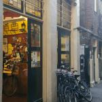 Exterior of bike rental shop (check in here)