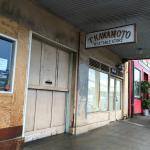 صورة فوتوغرافية لـ Kawamoto Store
