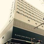Photo de Numazu Riverside hotel