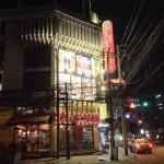 Kenshin Izakaya照片