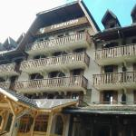 Village Club Cap'vacances de Morzine