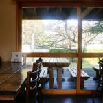 Katsuranosato Foto