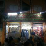 Siva Sakthi Bhojanalaya - Ssb