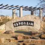 Origin Monument of Ukita Tsutsumi