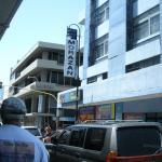 Photo of Hotel & Casino Costa Rica Morazan