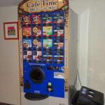 【館内】カップ式ソフトドリンク自動販売機