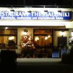 Фотография Thessaloniki