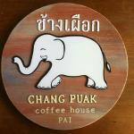 ภาพถ่ายของ Chang Puak (White Elephant) Coffee House