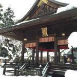 Kanegasakigu