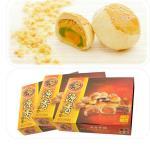 Guan Heong Biscuit Shop