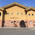 Yufuin Winery