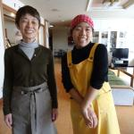 The fabulous staff: Mrs Mori and Matsumi