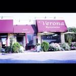 Verona Ristorante Farmingdale NY 11735