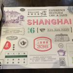 上海婆婆336照片