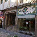Foto de Iran Hotel