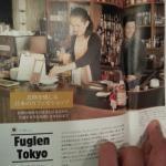 カフェに日本のガイドブックありました