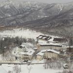 Photo of Hotel Shirakabaso Shigakogen