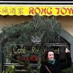 Photo de Rong Town