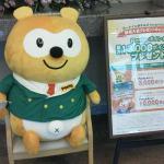Photo of Route Inn Kushiro Station-Side