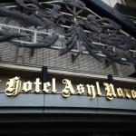 Photo of Hotel Asyl Nara Annex