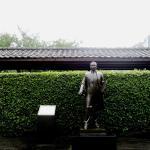 國父史蹟館(逸仙公園