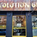 ภาพถ่ายของ Revolution Grill