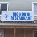 100 North Restaurant