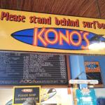 Kono's Cafe照片
