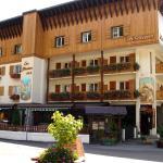 호텔 레 글라시에르