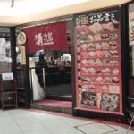Kaitenzushi Seijiro, Fesan