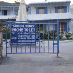 Studios Nikos Foto
