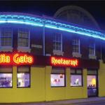 Front view of the India Gate Restaurant