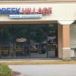 2015 - Greek Village - Lake Mary