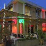 Cabana Restaurant