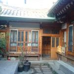 Photo de Gongsimga Guesthouse