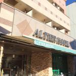 Photo de Altier Hotel  Kiitanabe