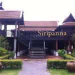 Siripanna