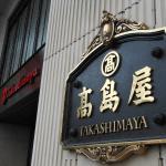 Osaka Takashimaya