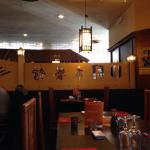 Una zona del ristorante