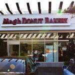 Photo of Mag's Donut & Bakery